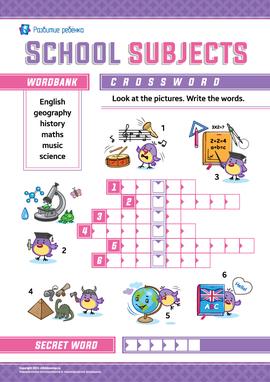 Кроссворд на английском «Школьные предметы»