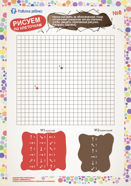 Рисуем по клеточкам: елочная игрушка
