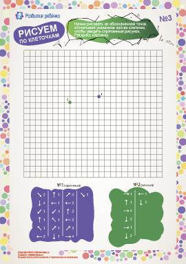 Рисуем по клеточкам: зонт