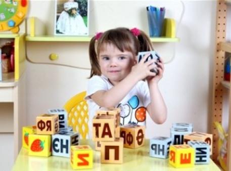 Как научить чтению в увлекательной форме