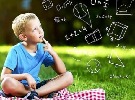 Способы заинтересовать детей математикой