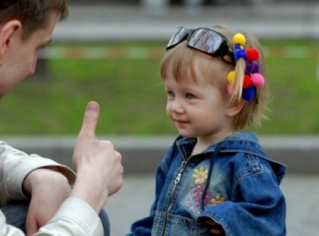 Способы похвалы ребенка без слова «потрясающе»