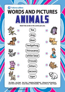 Слова и рисунки: животные