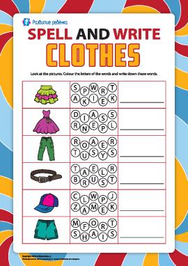 Пишем по буквам названия предметов одежды (английский язык)