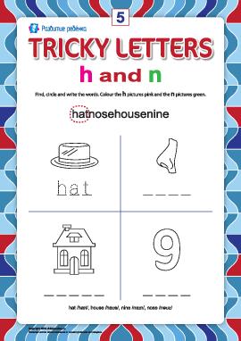 Пишем правильно английские буквы № 5 (h и n)