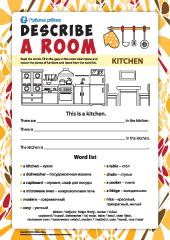 Описываем комнаты на английском: кухня