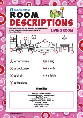 Описания помещений: английская лексика по теме «Гостиная»