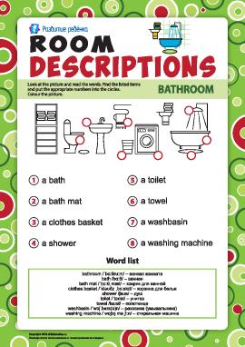Описания помещений: английская лексика по теме «Ванная»