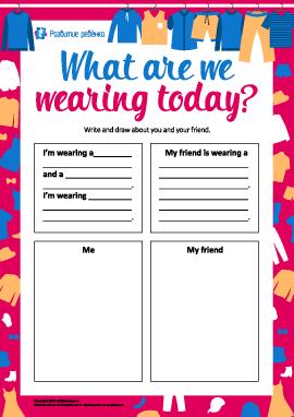 Описываем одежду на английском языке